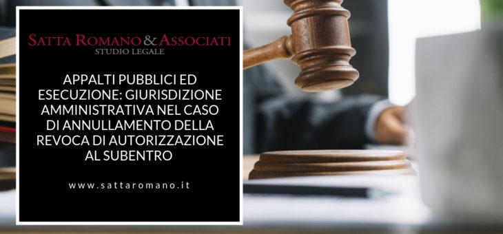 Giurisdizione amministrativa nel caso di annullamento della revoca di autorizzazione al subentro
