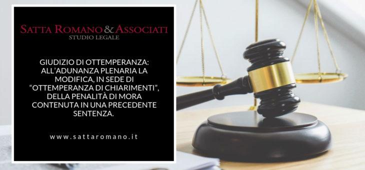 """Modifica della penalità di mora contenuta in una precedente sentenza, in sede di """"ottemperanza di chiarimenti"""""""