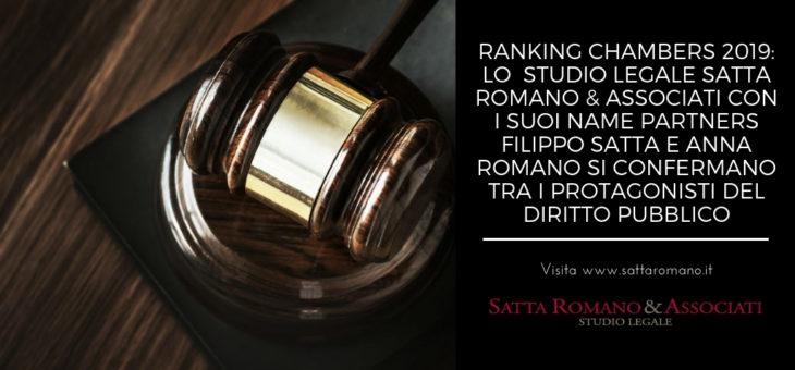Ranking Chambers 2019: lo Studio Legale Satta Romano & Associati con i suoi Name Partners si confermano tra i protagonisti del Diritto Pubblico